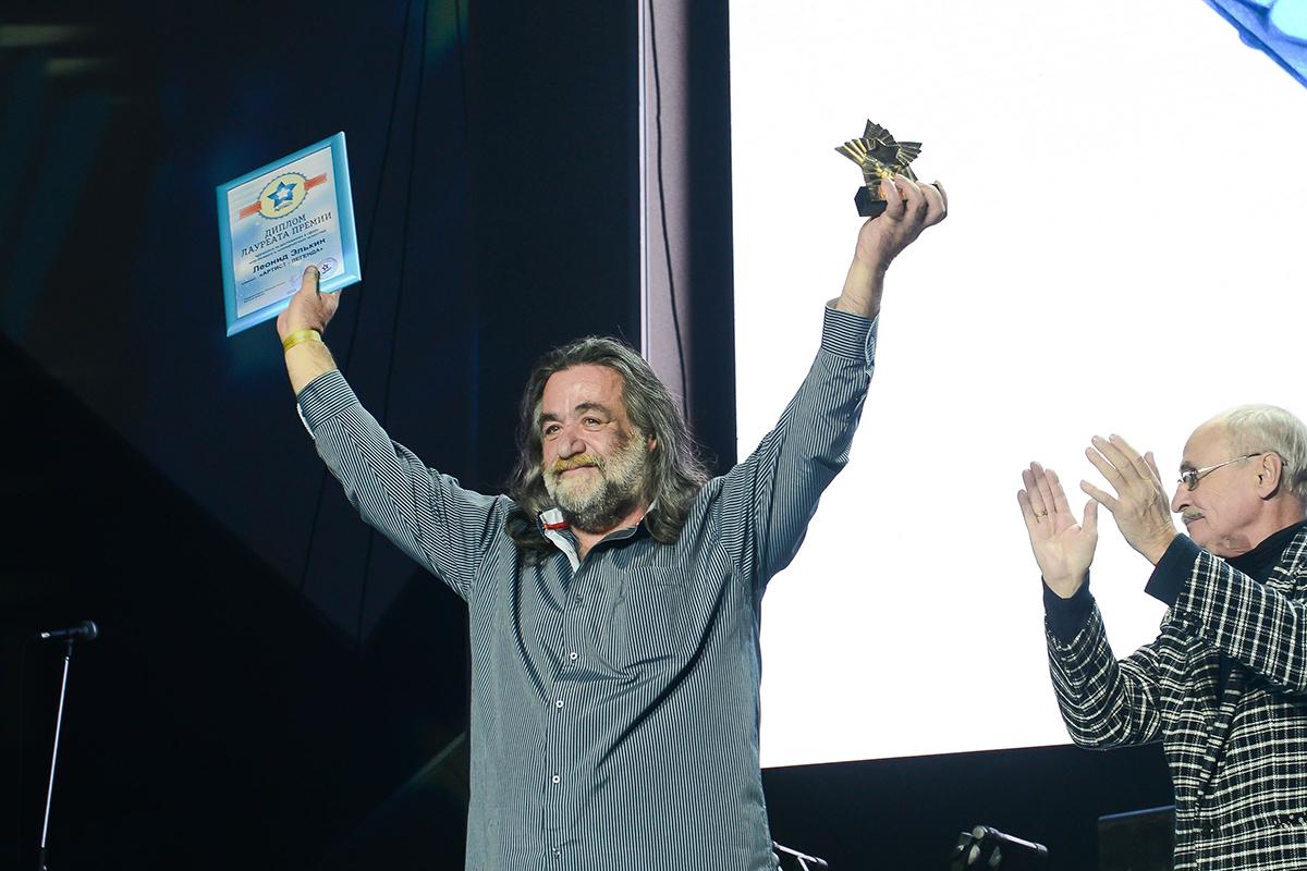Лауреат премии в номинации