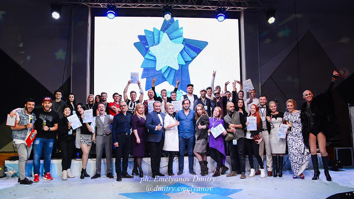 Церемония награждения победителей отборочного этапа премии