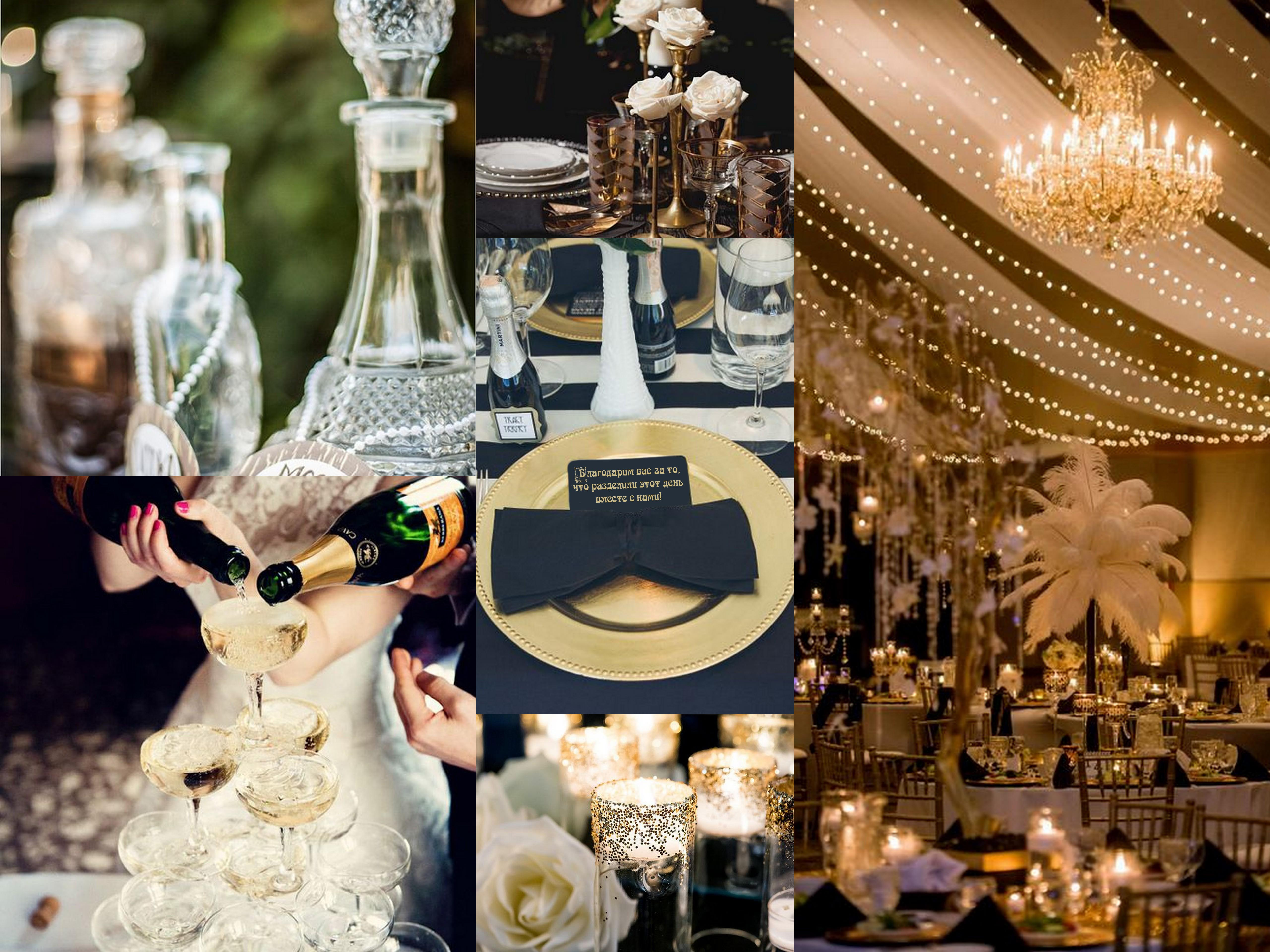 great gatsby interp of parties weddings